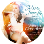 Venera Gimadieva CD